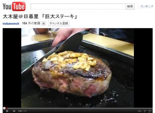 焼肉convert_20110805145604