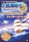 DOLPV_convert_20110901175708.jpg