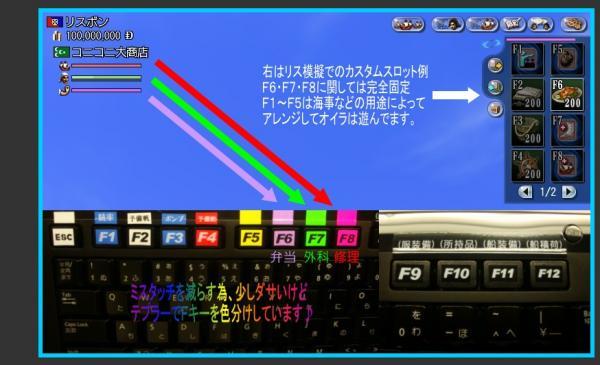 F_convert_20110514005309.jpg
