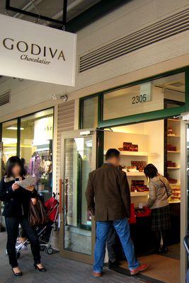 GODIVAゴディバ 御殿場プレミアムアウトレット店。
