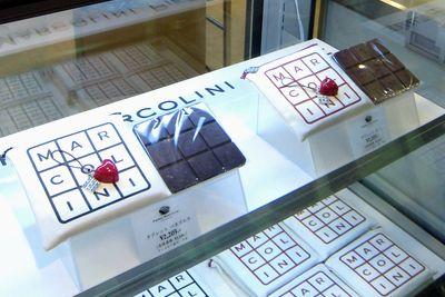 """静岡伊勢丹 チョコレートの祭典、""""2010 ショコラモード""""に参戦っ!"""