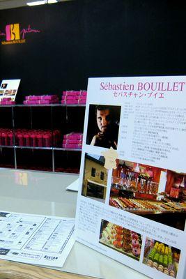 Sebastien BOUILLET--BONBONCHAPEAU 5コ。