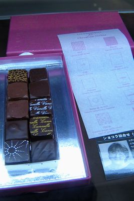 静岡伊勢丹 チョコレートの祭典 2010 ショコラモード。