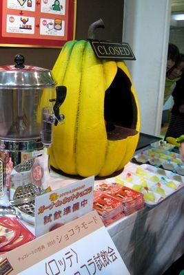 """静岡伊勢丹 チョコレートの祭典、""""2010 ショコラモード""""の試食会に参戦っ!"""