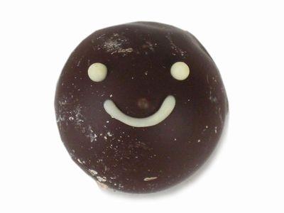 Romi-Unie Confiture--Jour du Chocolatチョコ祭り ①~ConfitureChocolat VacheFraise。