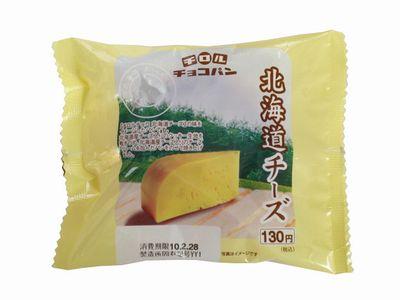 ファミリーマート--チロルチョコパン 北海道チーズ~山崎製。