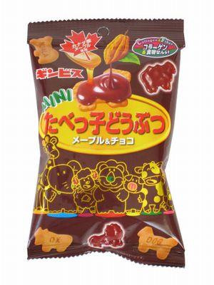 ギンビス--MINI たべっ子どうぶつ メープル&チョコ。