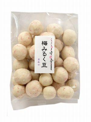 鎌倉まめや--梅みるく豆(2月限定)。