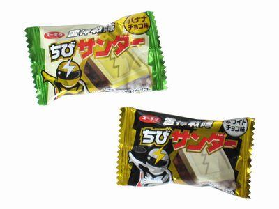 ユーラク--ちびサンダ バナナチョコ味/ホワイトチョコ味。