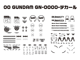 HG_GN_OOOO_decal.jpg