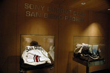 SONY-DUGOUT-CLUB.jpg