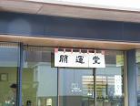 matsumoto12.jpg