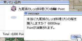 Image660.jpg