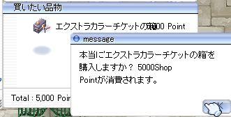 Image661.jpg