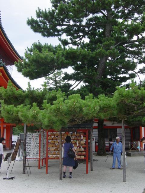 09年7月京都 116