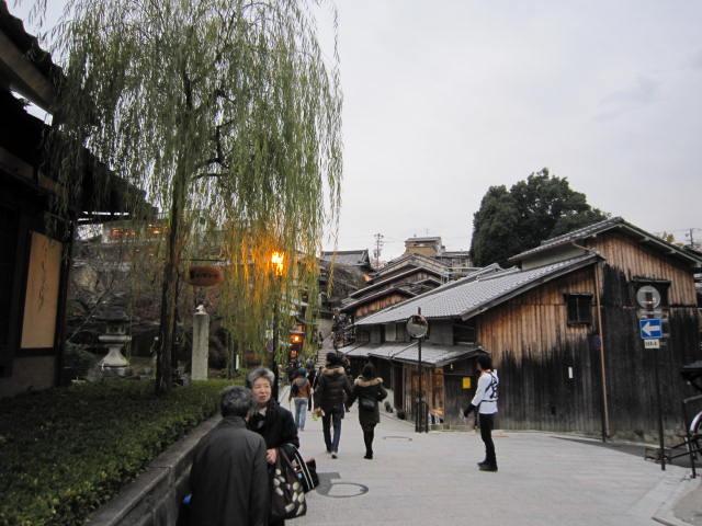 京都旅行09年11月24~27日 025