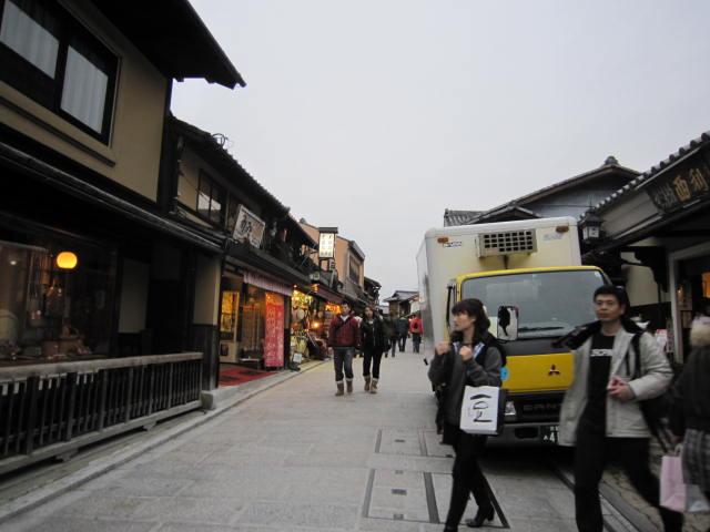 京都旅行09年11月24~27日 026