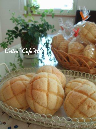 キラキラ♪メロンパン