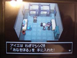 CIMG1477agyo4.jpg