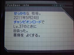 CIMG1671agyo6.jpg