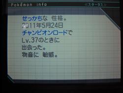 CIMG1672agyo6.jpg