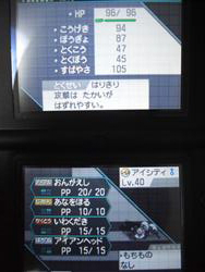 CIMG1676agyo6_20110525140916.jpg