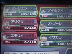 CIMG1689agyo6.jpg