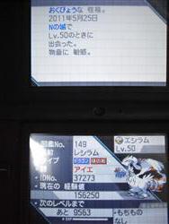 CIMG1770agyo7.jpg