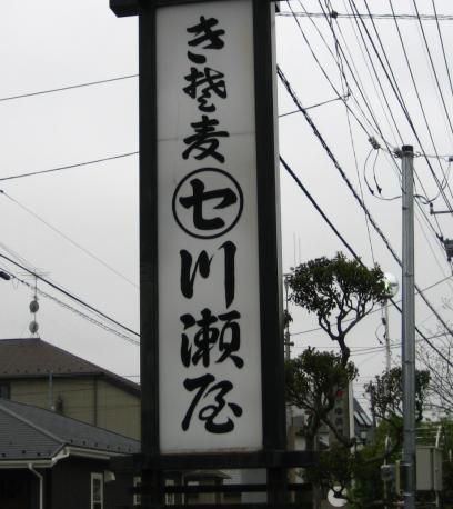 IMG_0001・搾シ狙convert_20090430114525