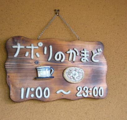 IMG_0022・搾シ狙convert_20090502114240