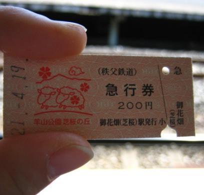 IMG_0118・搾シ狙convert_20090508152424