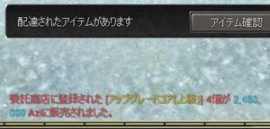 itaku001