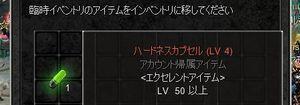 8/16sensou-001