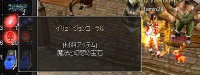 18-seizou-001
