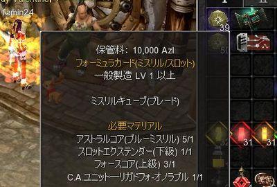 18-seizou-002