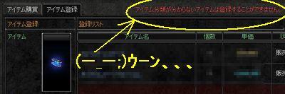 itaku-022