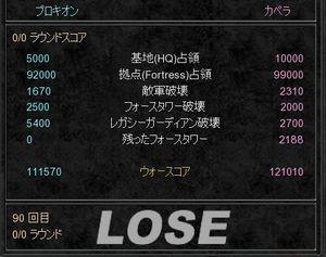 9-05sensou002