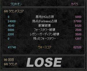 9-05sensou007