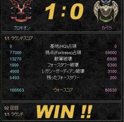 9-20sensou001