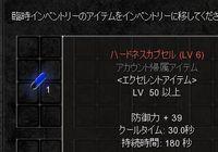 10/18-003