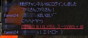 SIG9-001