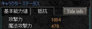 STR-001