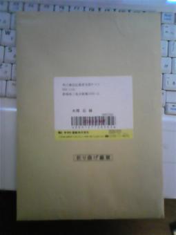 封筒convert_20090405010754