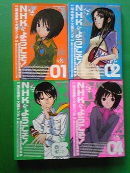 NHKにようこそ!convert_20090516104247
