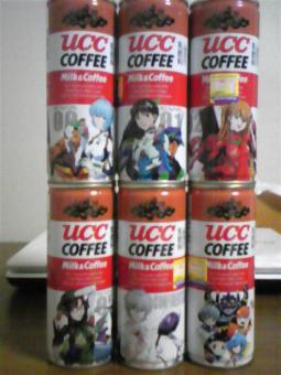 ヱヴァ缶コーヒー_convert_20090527000240