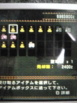 袋convert_20090714020538