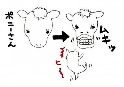 蜷咲ァー譛ェ險ュ螳・1_convert_20081219144843