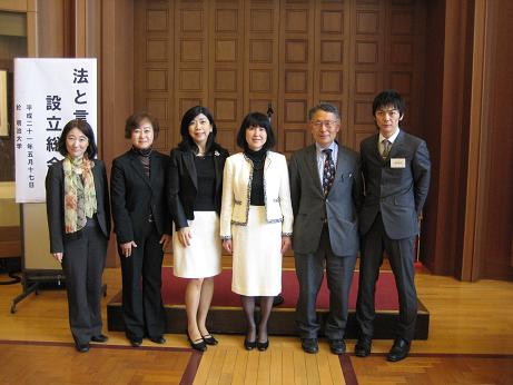 JALL 設立総会 board