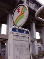 tsunematsu2