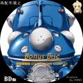 攻殻機動隊SAC_TRILOGY-BOX_4_BonusDisc_BD
